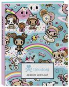 Дневник школьный tokidoki, 48 листов