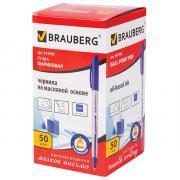 Ручки шариковые масляные BRAUBERG Rite-Oil, синие - Набор 50 штук
