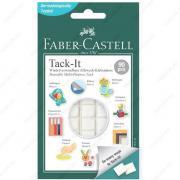 Клеящие подушечки для временного крепленияFaber-Castell Tack-It 90 шт/50 гр., белые (Faber-Castell 589150)