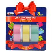 Декоративная клейкая шелковая лента - 3 штуки
