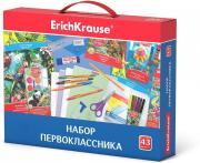 Набор первоклассника ErichKrause, 43 предмета