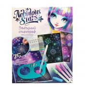 Tween Team Agency Набор для рисования Nebulous Stars - Звездный спирограф