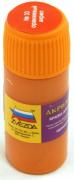 Краска ZVEZDA Оранжевая АКР-33