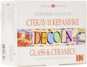 Decola Акриловые краски по стеклу и керамике 12 цветов