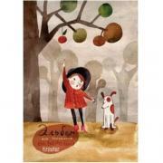 Альбом для рисования акварелью Kroyter А4 30 листов