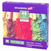 Пастель сухая художественная Brauberg Art Classic, 48 цветов, круглое сечение