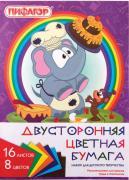 Цветная бумага Пифагор Праздник А4 2-сторонняя 8 цветов 16л