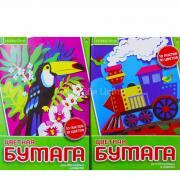Бумага цветная 19,5х28,8м 10 цветов 10 листов Hobby Time