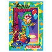 Бумага цветная А4 16л, 8цветов, ПИФАГОР Гномик на карнавале 200*283мм