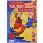 """Набор цветного картона """"Попугай"""", двусторонний, мелованный, 8 цветов"""