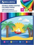 Цветная бумага Brauberg Эко Кораблик А4 2-сторонняя 16 цветов 16л