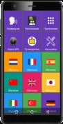 Карманный переводчик Pro Lite (электронный голосовой переводчик для туриста) Next Pro Lite