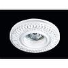 Точечный светильник гипсовые, Цвет: Белый, MR16 GU5,3, Максимальная мощность: 50 Вт, диаметр - мм:120, высота 20, диаметр монт. 80 - DN-G322LD