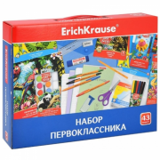 Набор для первоклассника в подарочной упаковке Erich Krause 43 предмета 45413