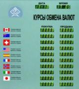 Табло котировок валют Kobell TEK-10