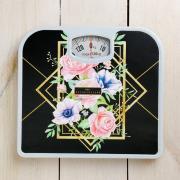 Весы напольные Ты восхитительна, механические, до 130 кг