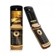 Смартфон Motorola RAZR v8 Luxury