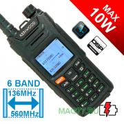 Рация Kenwood TK-X6 10W 6 BAND
