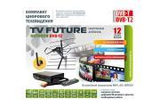 Набор для цифрового ТВ РЭМО TVfuture outdoor DVB-T2