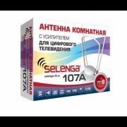Антенна комнатная с усилителем SELENGA 107А
