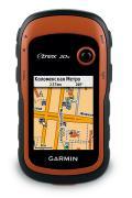 Портативный навигатор Garmin eTrex 20x GPS Glonass Russia