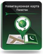 Право на использование (электронный ключ) Navitel Навител Навигатор. Пакистан