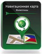 Право на использование (электронный ключ) Navitel Навител Навигатор. Филиппины
