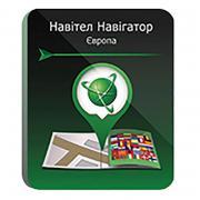NAVITEL Программное обеспечение Навител Навигатор Европа (NNEu)