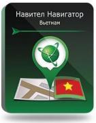 Право на использование (электронный ключ) Navitel Навител Навигатор. Вьетнам