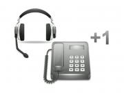 SIP-канал SpRecord VoIP Resident