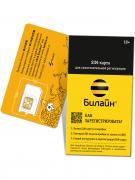 Билайн / Универсальная SIM-карта