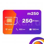 сим карта безлимитный интернет 4G+ 11ГБ интернета + 100 минут m250