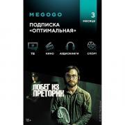 Онлайн-кинотеатр MEGOGO оптимальная подписка на 3 месяца