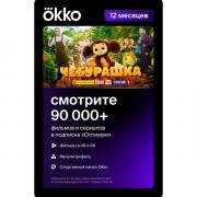 Online-кинотеатр Okko Оптимум 12 мес.
