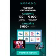 Онлайн-кинотеатр MEGOGO оптимальная, 12 мес. продление