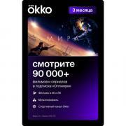 Онлайн-кинотеатр Okko оптимум 3 мес.