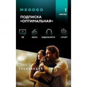 Онлайн-кинотеатр MEGOGO оптимальная подписка на 1 месяц