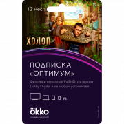 Подписка онлайн-кинотеатр Okko оптимум 12 месяцев
