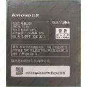 Lenovo BL225 Аккумулятор 2150mAh для Lenovo S580, A785E, A858