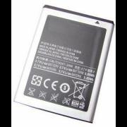 Аккумуляторная батарея B500AE для смартфона Samsung Galaxy S4 mini, Samsung Galaxy S4 Mini i9190