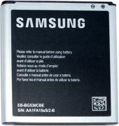 Съемный аккумулятор для Samsung Grand Prime SM-G530H (Original)