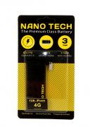 Аккумулятор Nano Tech 1420 mAh для APPLE iPhone 4