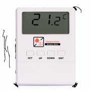 GSM сигнализация SatVision SVG-D16 датчик температуры