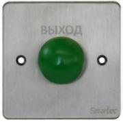 Кнопка Smartec ST-EX131