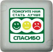 Кнопка HostCall MP-411Q3