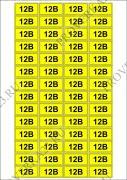 Комплект знаков на листе А4 - Знак «12 В», 40х20 мм, 56 штук, (черный на желтом фоне)