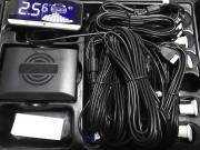 Парковочный датчик С3 810V10 White (8 датчиков)