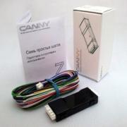 Контроллер Canny 7