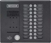 Блок вызова домофона Метаком MK20.2-TM4EVN