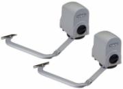 Комплект приводов для распашных ворот FAAC 391KIT Комплект приводов для распашных ворот FAAC 391KIT